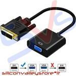 Adattatore DVI-D - VGA con Cavo Convertitore DVI-D a VGA   24+1